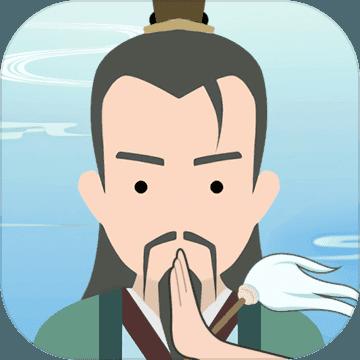 修仙人生破解版 v1.11