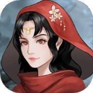 玄元剑仙修改版 v5.6.8
