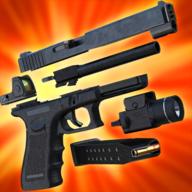 枪支的3D模拟生成器 v1.3.6