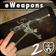 机枪模拟器2破解版 v1.6.0