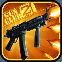 枪支俱乐部2 v2.0.3