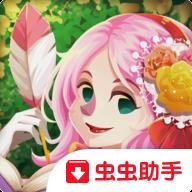 玫瑰花园破解版 v1.0