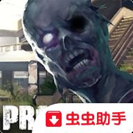 捕食日中文破解版 v1.125